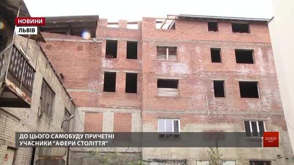 Інспекція ДАБК виявила ще одну незаконну забудову у Львові