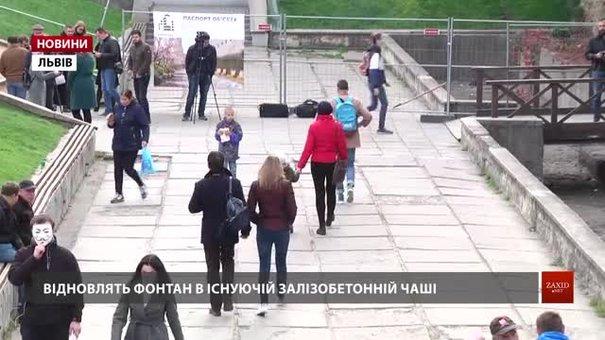 У Львові починають облаштовувати громадський простір біля Бернардинського дворика