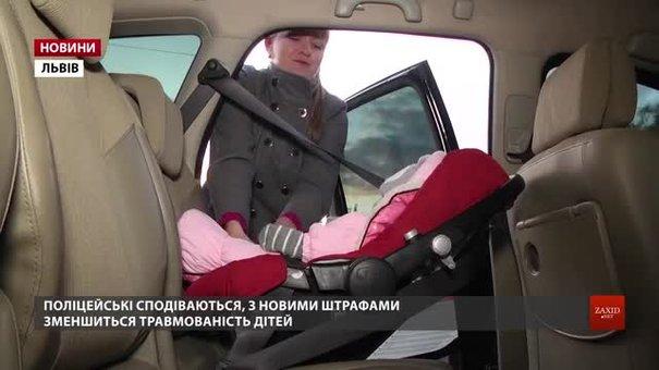 У поліції шокували статистикою про кількість ДТП за участі дітей на Львівщині