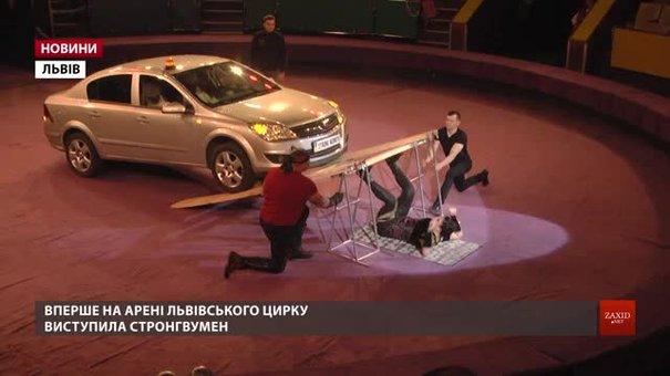 У Львівському цирку стронгвумен підняла авто вагою майже дві тонни