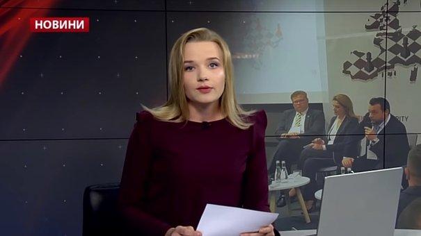 Головні новини Львова за 4 листопада