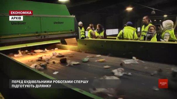 Проект сміттєпереробного заводу у Львові пройшов держекспертизу