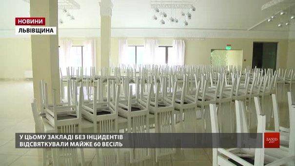 Медики розповіли про стан 11 отруєних на весіллі в Новояворівську