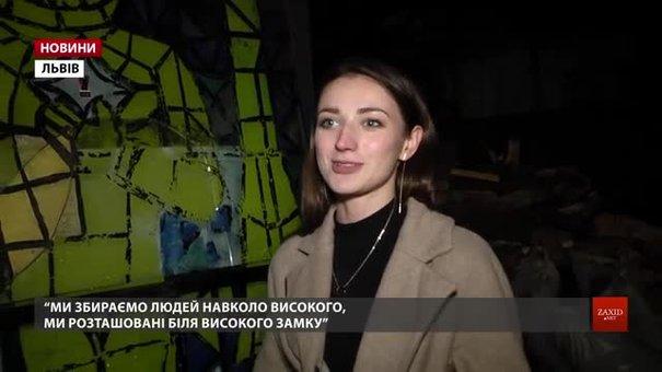 Приміщення старого заводу в центрі Львова перетворили на креативний простір
