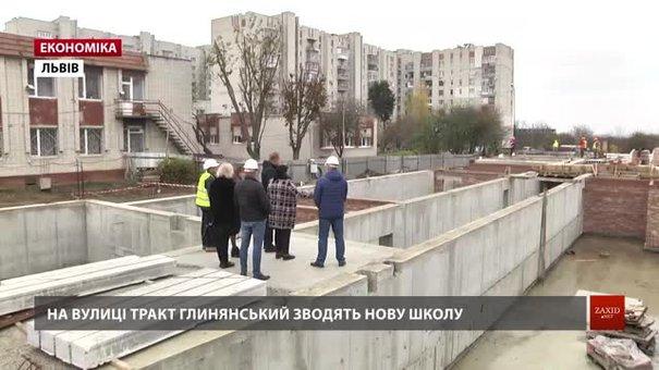 На Тракті Глинянському у Львові будують нову школу