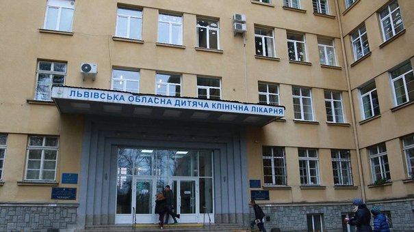 На лікування 15-річної Олесі Шиян львівська мерія виділила 120 тис. грн