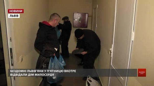 У Львові втретє влаштували купіль та обід для безпритульних