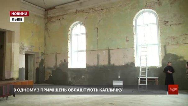 Центр опіки сиріт розпочав ремонтувати приміщення на Короленка