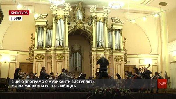 Камерний оркестр «Віртуози Львова» відзначає 25-річчя міжнародними проектами