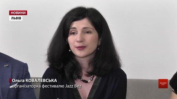 На фестиваль Jazz Bez приїдуть зірки джазу зі всіх континентів та володар «Греммі»