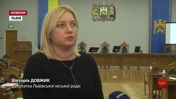 Депутати міськради просять президента і уряд зупинити перенесення психлікарні зі Львова в село