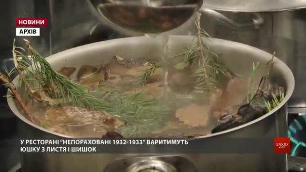 До річниці Голодомору перехожих у Львові частуватимуть найгіршою юшкою