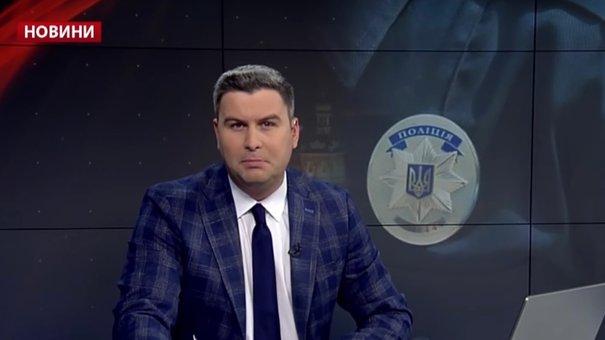 Головні новини Львова за 22 листопада