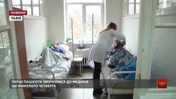 У Львові тимчасово закрили заклад харчування, де отруїлися 11 відвідувачів