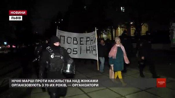 Феміністки під конвоєм поліцейських провели нічний марш на Сихові