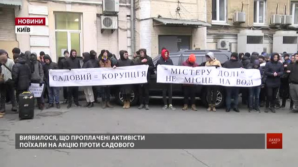 Львівські «тітушки» — хто вони?
