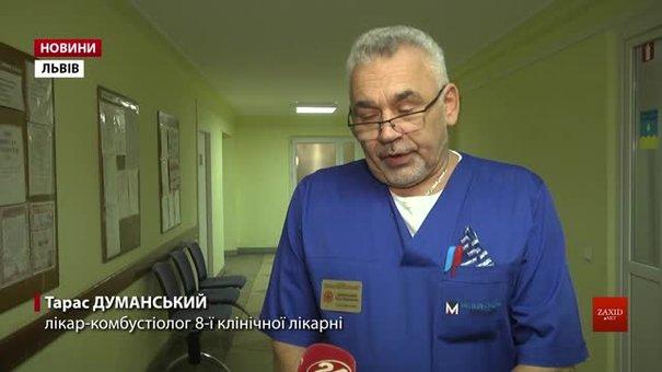 У львівській лікарні – перший пацієнт з переохолодженням