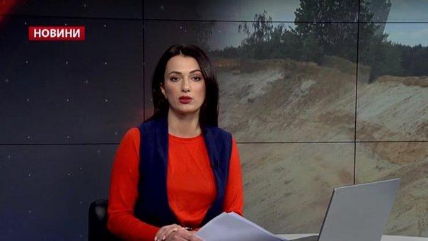 Головні новини Львова за 4 грудня