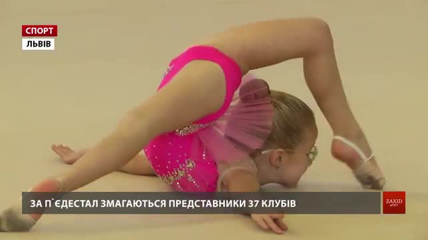 24 турнір із художньої гімнастики «Багіра» зібрав рекордну кількість учасниць
