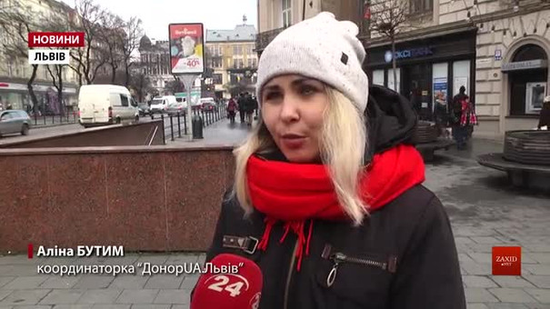 Львів'ян просять долучитися до збору одягу та здачі крові для онкохворих дітей