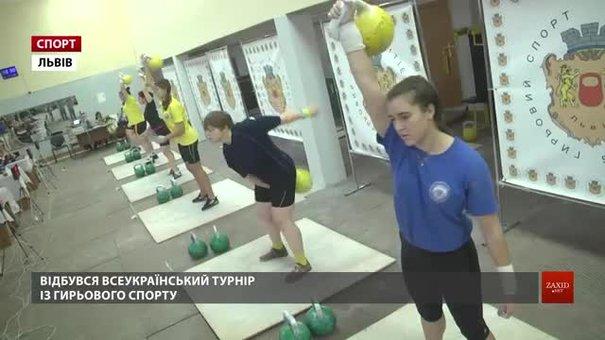 У Львові відбувся 19-ий Всеукраїнський турнір із гирьового спорту пам'яті Юрія Резнікова