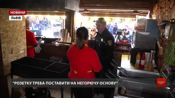 Рятувальники не знайшли на львівському різдвяному ярмарку газових балонів