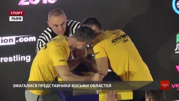 Армреслери із восьми областей позмагалися на відкритому чемпіонаті Львова