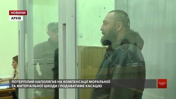 Апеляційний суд оголосив вирок підозрюваному в нападі на захисника лісу з Дрогобича