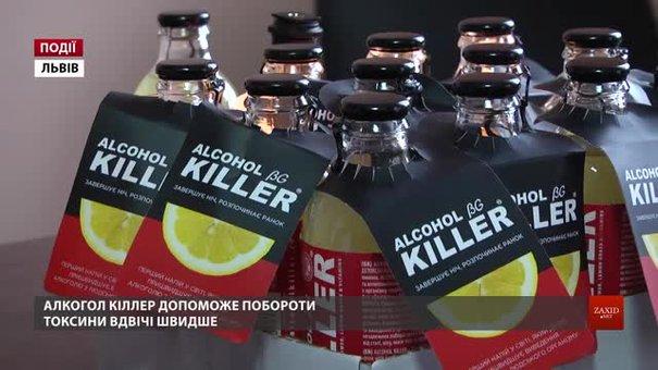 Alcohol Killer допоможе побороти токсини вдвічі швидше