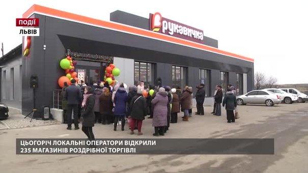 Мережа магазинів «Рукавичка»: 16 років розвитку