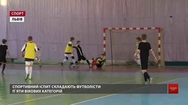 У грудні Львів приймає три Всеукраїнські дитячі турніри з футболу