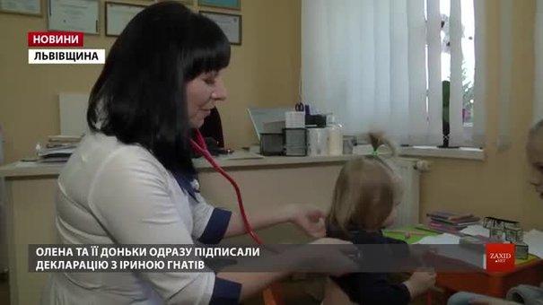 Найкраща сімейна лікарка України Ірина Гнатів розповіла про свою нагороду