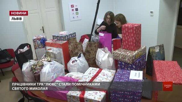 Студенти привітали зі святом Миколая дітей зі школи-інтернату в Нагуєвичах
