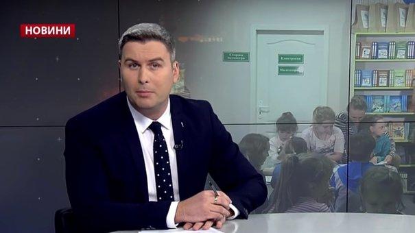 Головні новини Львова за 20 грудня