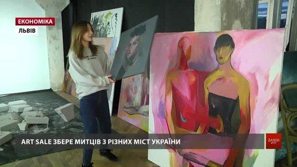 Львів'янка проведе незвичну барахолку Art Sale