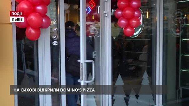 На Сихові відкрили піцерію американської мережі Domino's Pizza
