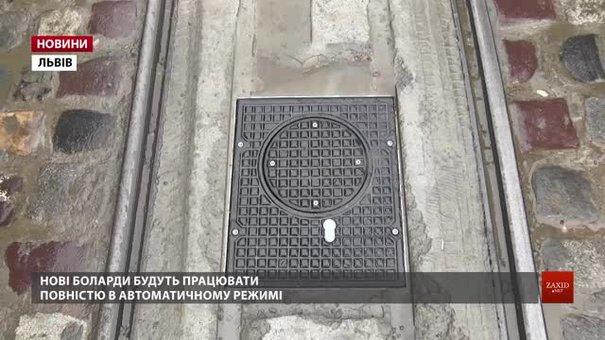 На в'їздах у пішохідну зону Львова монтують системи «розумних» болардів