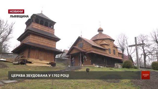 У Вовкові на Львівщині реставрують старовинну церкву XVIII століття