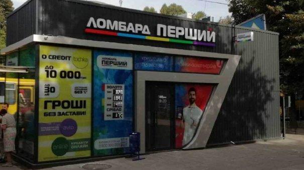 Міська рада Львова демонтує МАФи з алкоголем та ломбардами