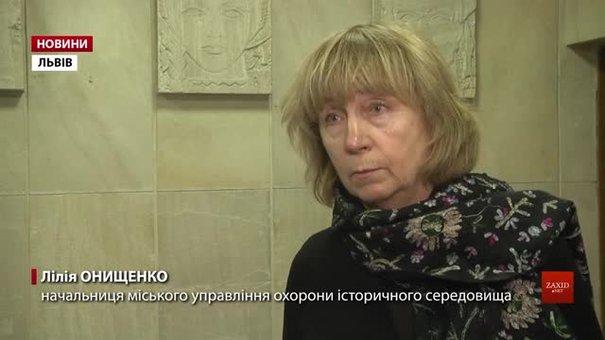 Наступного року у Львові діятиме програма реставрації балконів