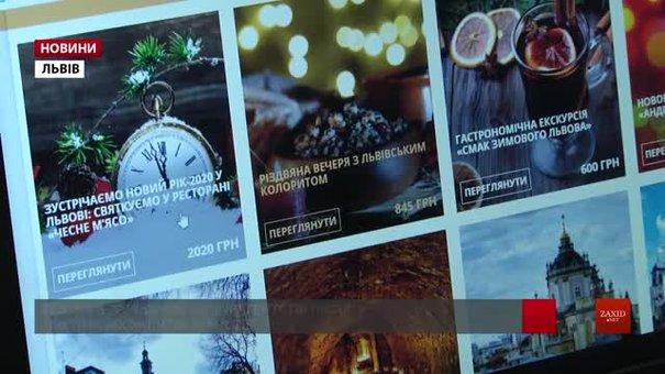 Для допомоги нужденним у Львові продають усі 12 страв на Святвечір