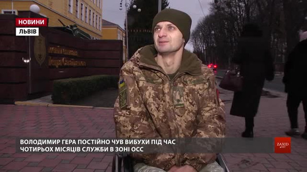 Львівський атовець пояснив, чому не варто використовувати феєрверки у Новий рік