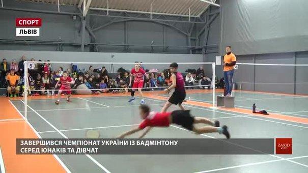 Львів вперше за понад десятиліття прийняв чемпіонат України з бадмінтону