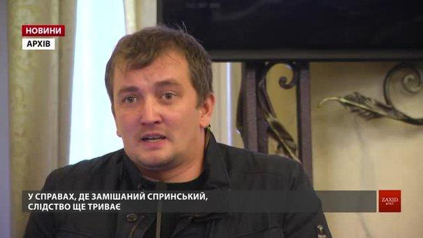 Іван Спринський подав до суду на журналіста ZAXID.NET