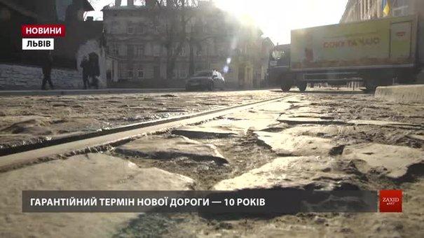 «Онур» пояснив, чому частину Замарстинівської замість бруківки замостили колотим каменем