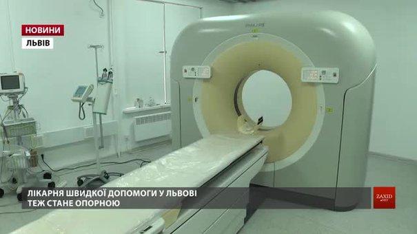 Опорні лікарні Львівщини запрацюють із 2023 року