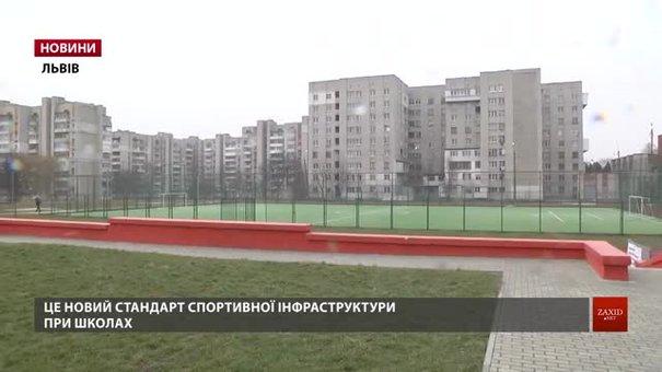 Найдорожчий у Львові багатофункціональний спортивний майданчик відкрили на Левандівці