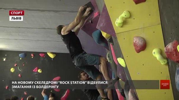 У Львові відкрили новий скеледром «Rock Station» і провели змагання з болдерінгу