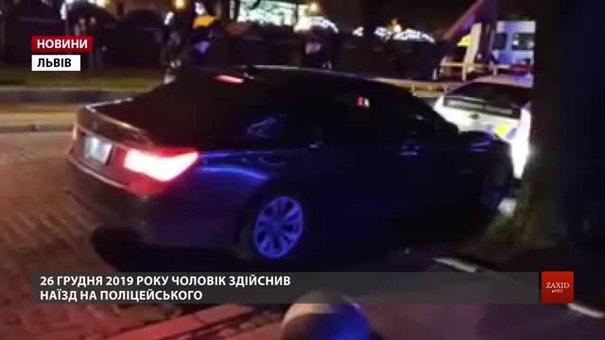 Хулігану, який таранив поліцейське авто у центрі Львова, оголосили підозру