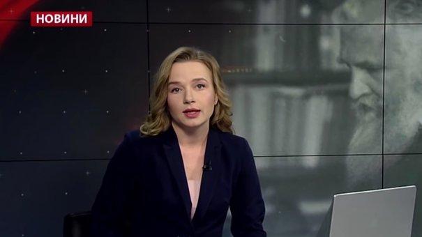 Головні новини Львова за 30 січня